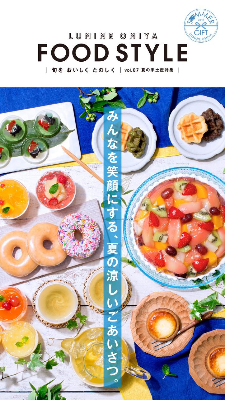 FOOD STYLE Lumine Omiya