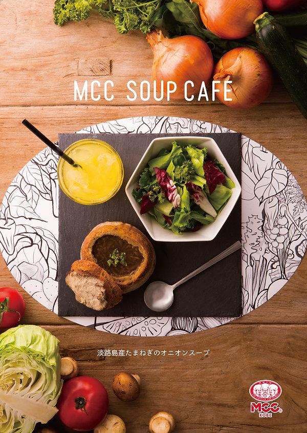 MCC_A2board_ol-3 のコピー.jpg