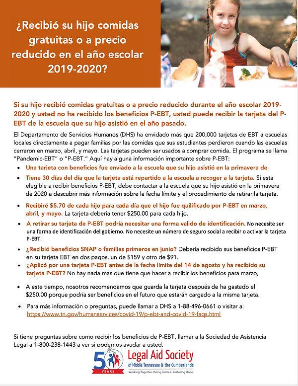 EBT Card:Spanish.jpg