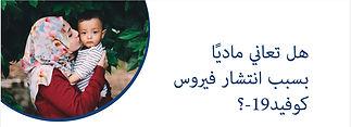 arabic button.jpg