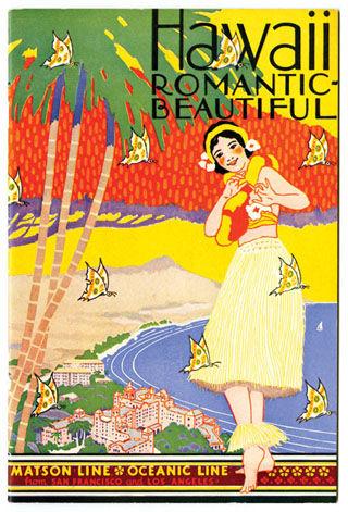Hawaii-MatsonAd-Girl.jpg