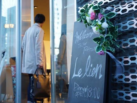 Akira's restaurant Le Lien