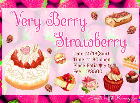 Sweets Buffet -KIMAGURE- Very Berry Strawberry
