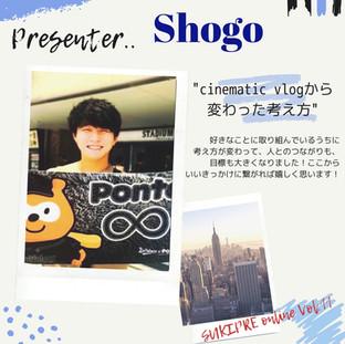 Shogo