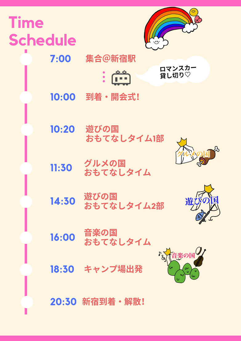 project schedule (1).png