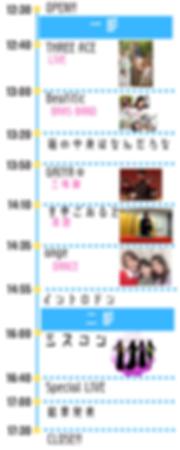 Exam PreparAtion Timeline (3).png