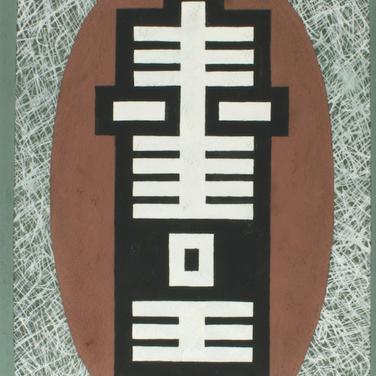 Georg Paul I Abstrahierte Maske I 1975 I Aquarell und Tempera I 40 x 27 cm I 1300 Euro
