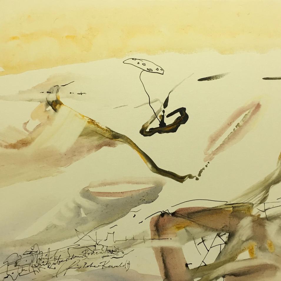 Dagmar Ranft-Schinke   Ein Stück über dem Boden   2008   Acryl auf Leinwand   40 x 50 cm   950 Euro