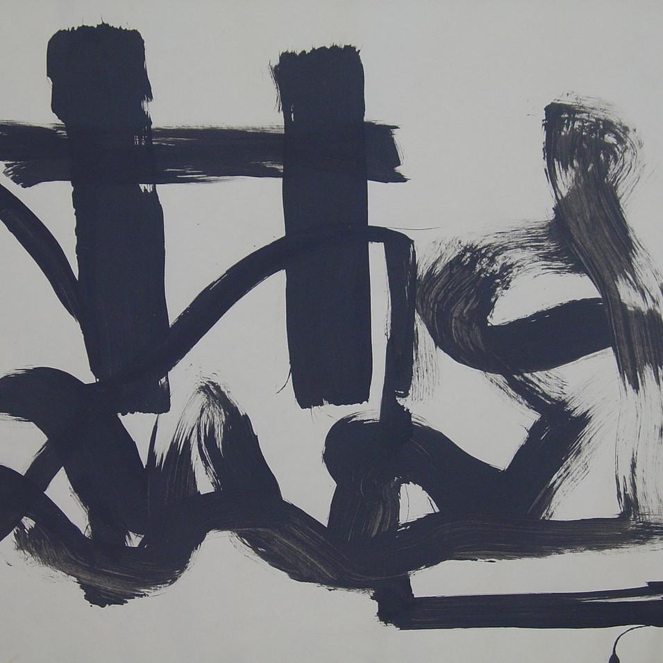 Wolfgang Opitz | o.T. | 2019 | Malerei auf Papier | 35 x 46 cm | 250 Euro