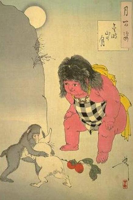 Kintaro: The Golden Boy