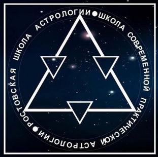 Эмблема рост школа астро.jpg