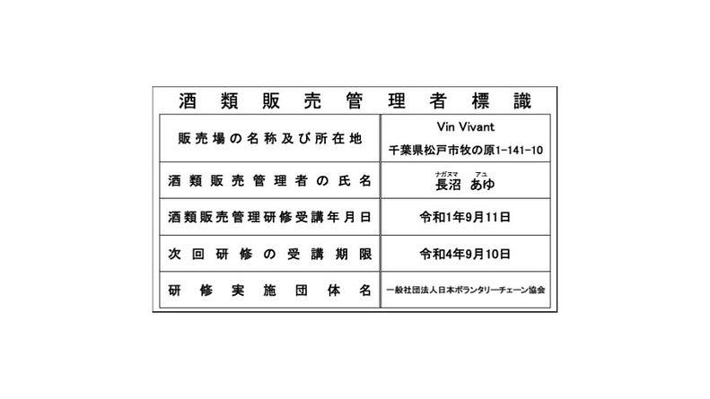 無題のプレゼンテーション (7).jpg