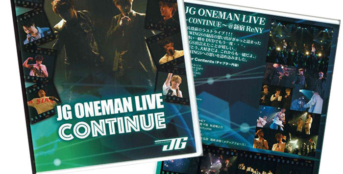 【JG】ONE MANLIVE CONTINUE