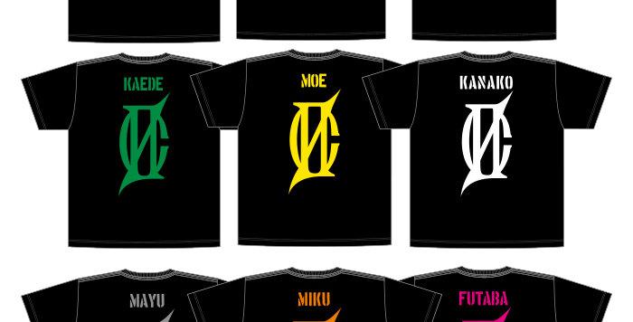 Choose my life T-shirt