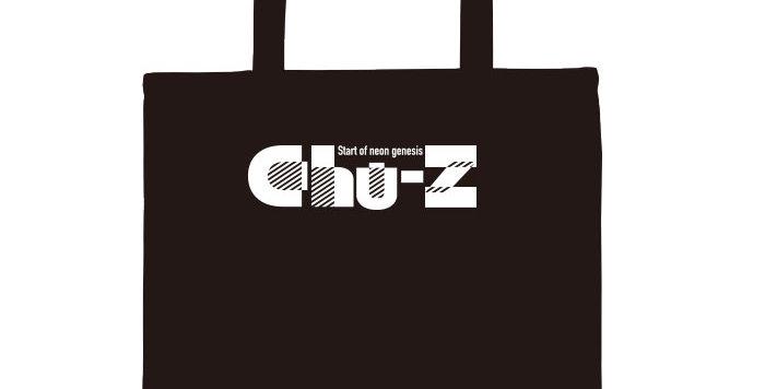 【Chu-Z】トートバック