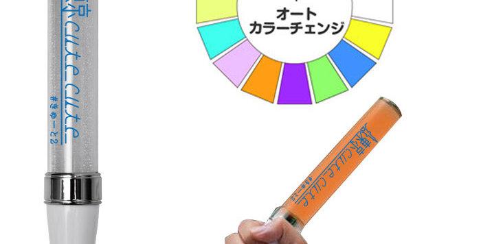 【東京Cute2】カラフルファンタスティック15色 カラーチェンジ
