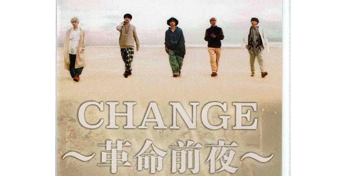 【SELLOUT】CHANGE LIVE DVD-2019 at AKAZAKA