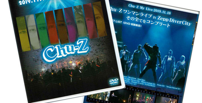 【Chu-z】My Live2019-Zepp Diver Cityに停車Chu~♥