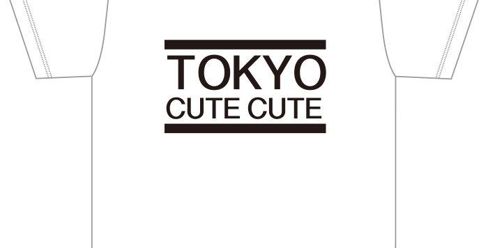 【東京Cute2】永井ゆうひ生誕Tシャツ