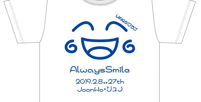【JG】Joonho-BIRTHDAY T-shirt