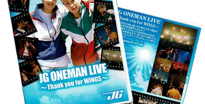 【JG】ONEMAN LIVE -DVD