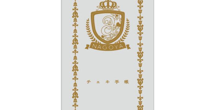 【アモレカリーナ】チェキ手帳GOLD