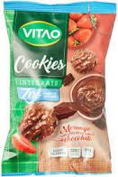 Cookies Zero Morango Cobertura de Chocolate 80g Vitao