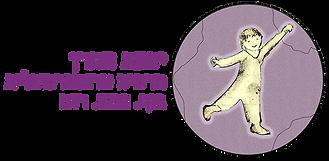 לוגו copy.png