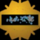 Namaste+Logo+PNG_edited.png