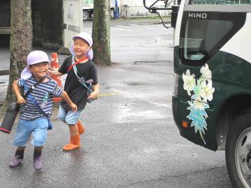 さあ、園バスに急げ!