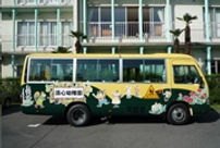 園バス・りす号
