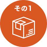 img_kaitori02.png
