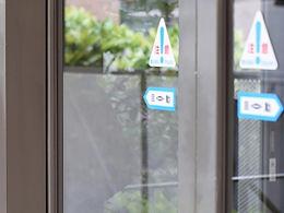 自動ドア・鍵交換