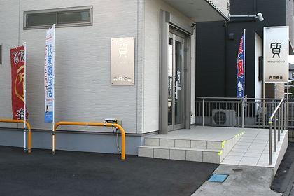 丹羽商会 玄関スロープ