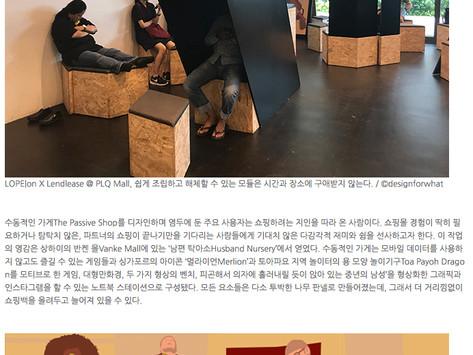 IN THE NEWS IN KOREA