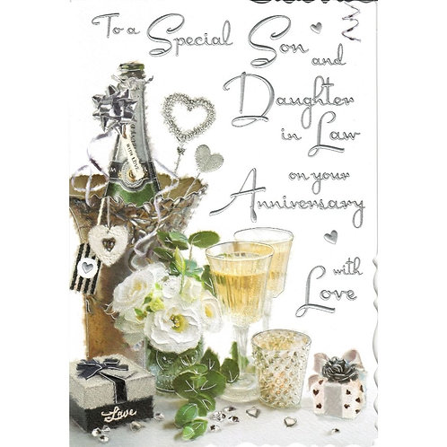 SON and DAUGHTER IN LAW Anniversary Card
