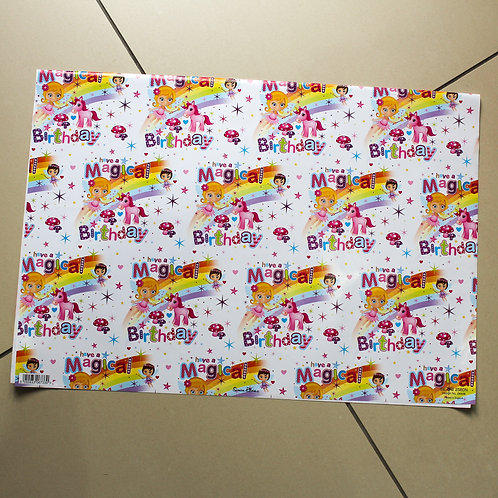 Magical Birthday Wrapping Paper