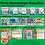 Thumbnail: NZ School Journal Responses - 2019 Bundle - Level 2 - 4