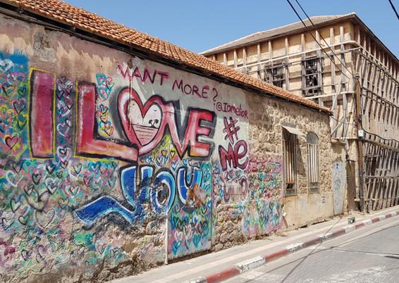 אמנות רחוב נוה צדק