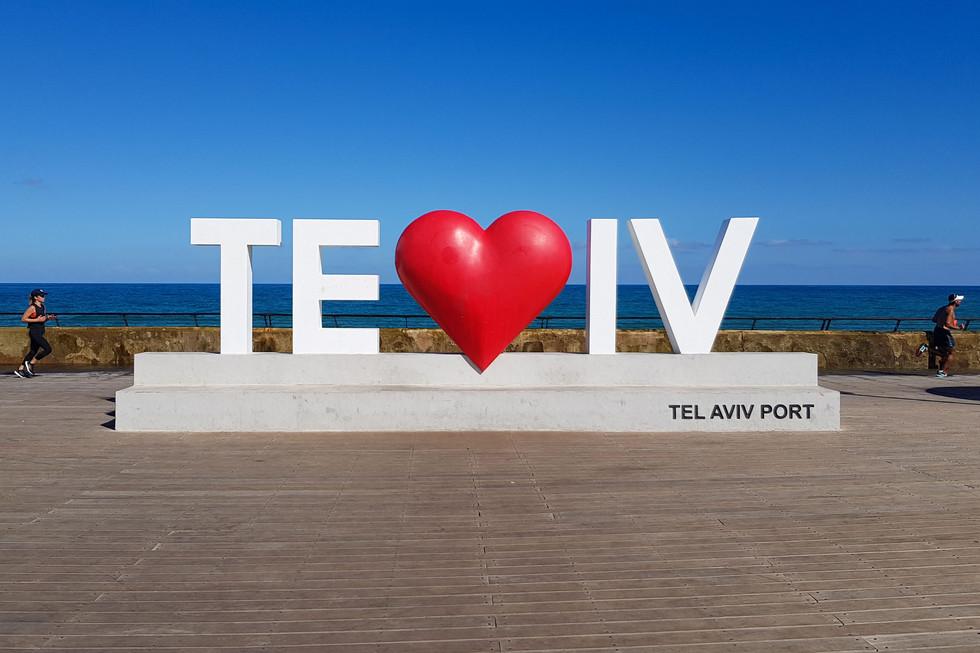 משחק ניווט בנמל תל אביב