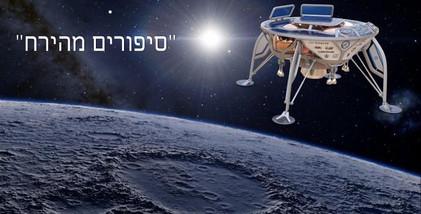 Spacecraft_04-3.jpg