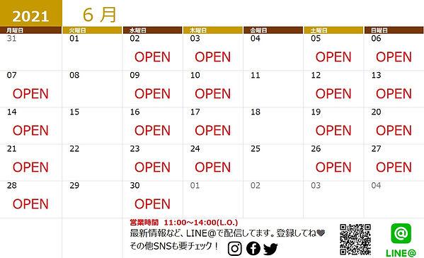 6月カレンダー2021.jpg