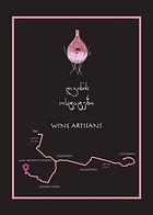 Wine Artisans logo.jpg