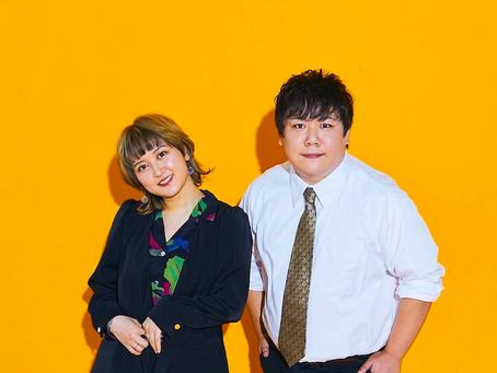 【ニュース】ラランドニシダYouTube生配信でLINEを公開。