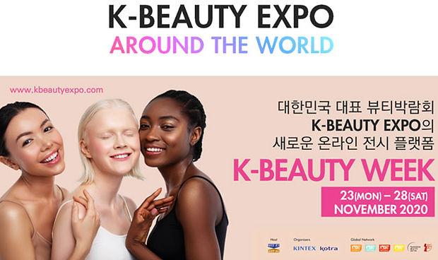 k-beauty.jpg