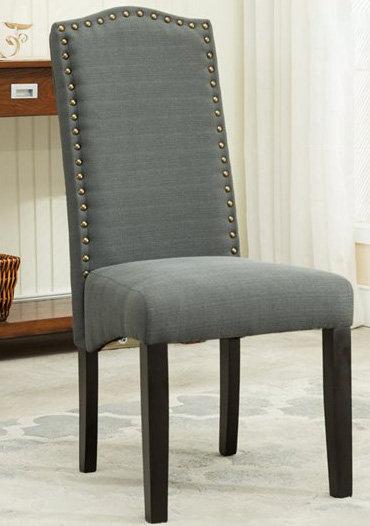 Dark Gray Dining Chair