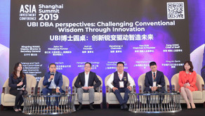 UBI DBA shared their business perspectives at Asia Investment Conference Shanghai Summit
