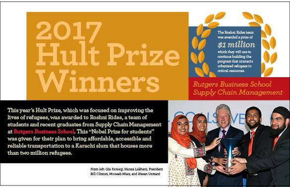 RutgersSCM-Hult_Prize_WINNERS-postcard_07.jpg