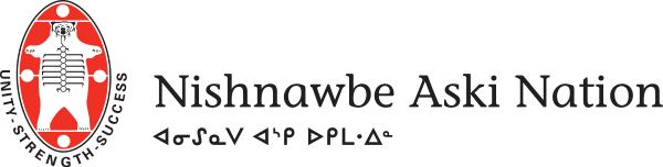 logo-nan.png