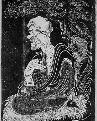 Ezra Pound CATHAY (1915)